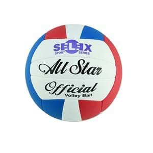 Selex All Star Voleybol Topu